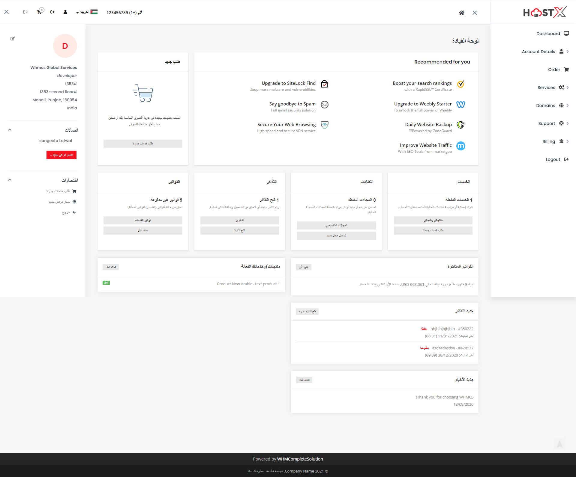 responsive whmcs client area template